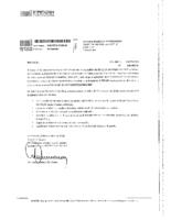 Deputación Pontevedra – Resolución Campus JDR2017